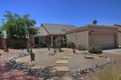 1225 E Kristal Way, Phoenix, AZ 85024 - MLS#: 5769050