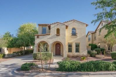 20425 W Terrace Lane, Buckeye, AZ 85396 - MLS#: 5769130