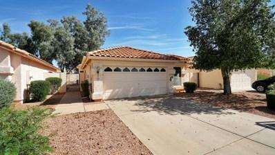 5461 E Fairfield Street, Mesa, AZ 85205 - MLS#: 5769262