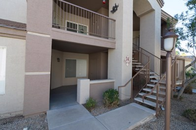 17017 N 12TH Street Unit 1036, Phoenix, AZ 85022 - MLS#: 5769296