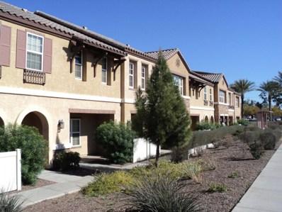 2359 E Huntington Drive, Phoenix, AZ 85040 - MLS#: 5769533