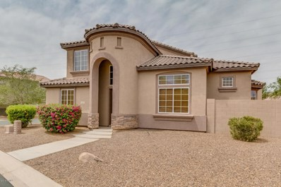 3952 E Minton Street, Phoenix, AZ 85042 - MLS#: 5769589