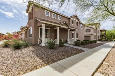 17583 N 114TH Lane, Surprise, AZ 85378 - MLS#: 5769591