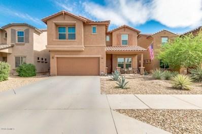 5719 W Milada Drive, Laveen, AZ 85339 - MLS#: 5769690