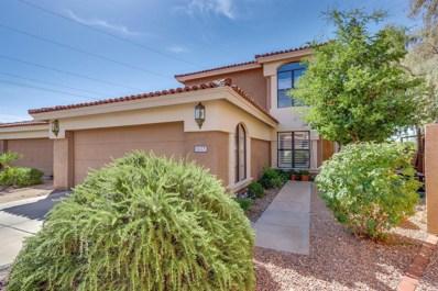 1125 E Shangri La Road, Phoenix, AZ 85020 - MLS#: 5769813