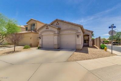 10057 E Capri Avenue, Mesa, AZ 85208 - MLS#: 5769932