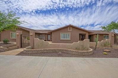 40110 N 10TH Street, Phoenix, AZ 85086 - MLS#: 5770348