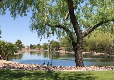 852 E Las Colinas Place, Chandler, AZ 85249 - MLS#: 5771058