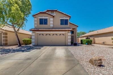 1521 W Page Avenue, Gilbert, AZ 85233 - MLS#: 5771064