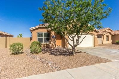 1770 N Parkside Lane, Casa Grande, AZ 85122 - MLS#: 5771192