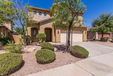 6261 S Pearl Drive, Chandler, AZ 85249 - MLS#: 5771318