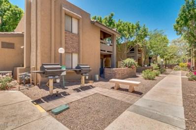 3825 E Camelback Road Unit 164, Phoenix, AZ 85018 - MLS#: 5771319