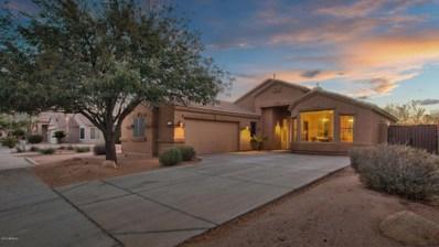 682 W Myrtle Drive, Chandler, AZ 85248 - MLS#: 5771501
