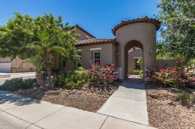2231 E Azalea Drive, Chandler, AZ 85286 - MLS#: 5771521