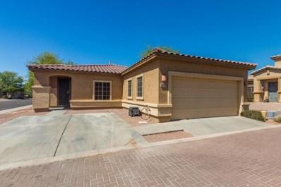 6325 S Nash Way, Chandler, AZ 85249 - MLS#: 5771645