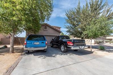 1210 W Fremont Road, Phoenix, AZ 85041 - MLS#: 5771847