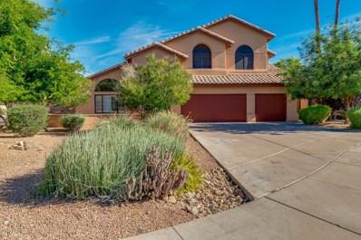69 W Pecan Place, Tempe, AZ 85284 - MLS#: 5771889