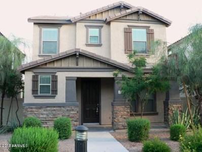 5820 E Holmes Avenue, Mesa, AZ 85206 - MLS#: 5772224