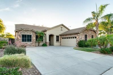 6630 S Nash Way, Chandler, AZ 85249 - MLS#: 5772490