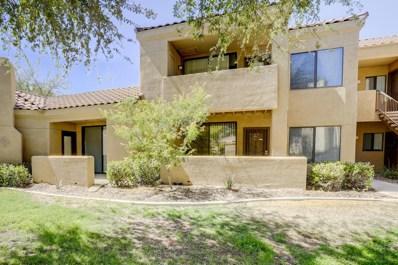 7575 E Indian Bend Road Unit 1023, Scottsdale, AZ 85250 - MLS#: 5772866