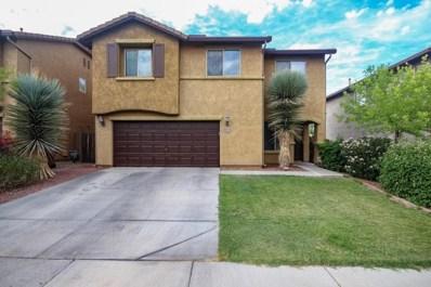 8012 W Georgetown Way, Florence, AZ 85132 - MLS#: 5773009