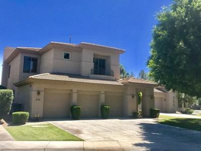 7471 E Sunnyvale Drive, Scottsdale, AZ 85258 - MLS#: 5773398