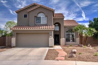 873 S Comanche Court, Chandler, AZ 85224 - MLS#: 5773430