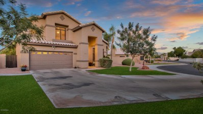 7053 S Heather Drive, Tempe, AZ 85283 - MLS#: 5773444