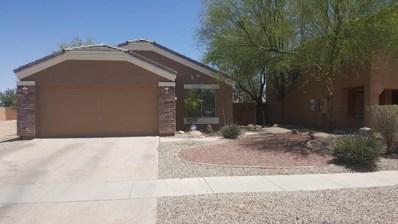 2073 W Pinkley Avenue, Coolidge, AZ 85128 - MLS#: 5773528