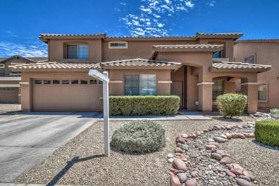 2913 W Fremont Road, Phoenix, AZ 85041 - MLS#: 5773896