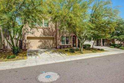 5424 W Hobby Horse Drive, Phoenix, AZ 85083 - MLS#: 5773998