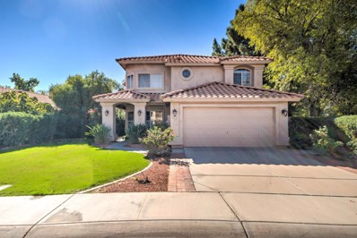 1610 S Sycamore Place, Chandler, AZ 85286 - MLS#: 5774112