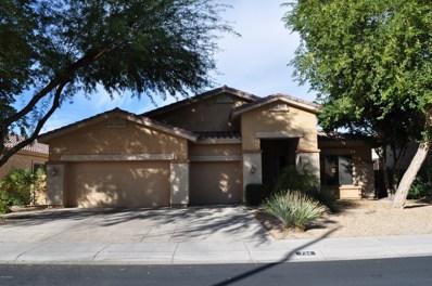 734 E Gemini Place, Chandler, AZ 85249 - MLS#: 5774299