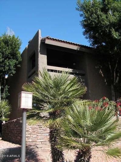 3825 E Camelback Road Unit 241, Phoenix, AZ 85018 - MLS#: 5774485