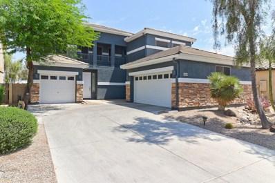 36860 W Mattino Lane, Maricopa, AZ 85138 - MLS#: 5774495
