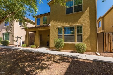 1440 S Ponderosa Drive, Gilbert, AZ 85296 - MLS#: 5774682