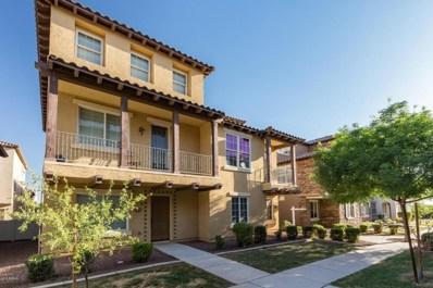3632 E Edna Drive, Gilbert, AZ 85296 - MLS#: 5774710