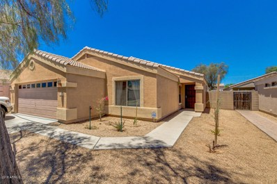 12730 W Sweetwater Avenue, El Mirage, AZ 85335 - MLS#: 5774797