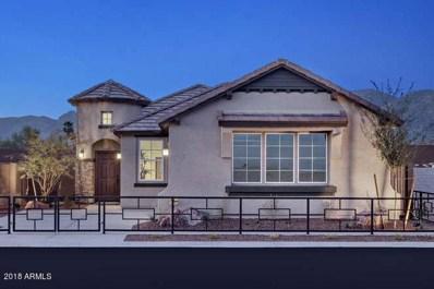 2817 E Fraktur Road, Phoenix, AZ 85040 - MLS#: 5774857