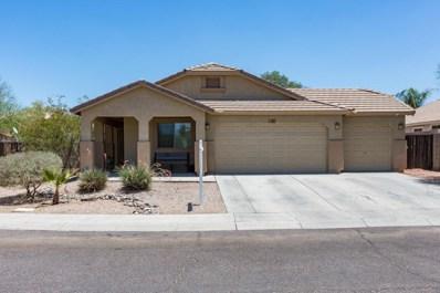 7115 S 25TH Drive, Phoenix, AZ 85041 - MLS#: 5775258