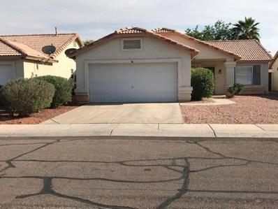 511 E Del Rio Street, Chandler, AZ 85225 - MLS#: 5775482