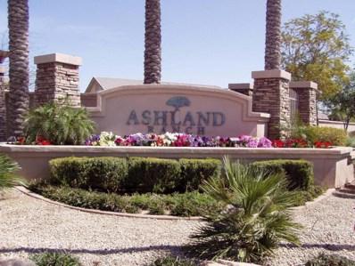 2164 S Southwind Drive, Gilbert, AZ 85295 - MLS#: 5775550