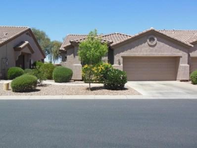 1473 N Agave Street, Casa Grande, AZ 85122 - MLS#: 5775724