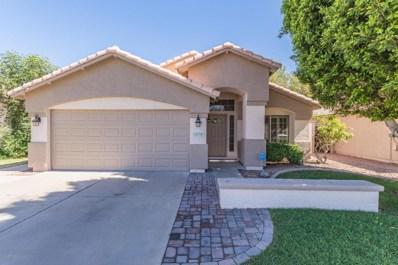 1070 W Juniper Avenue, Gilbert, AZ 85233 - MLS#: 5775761