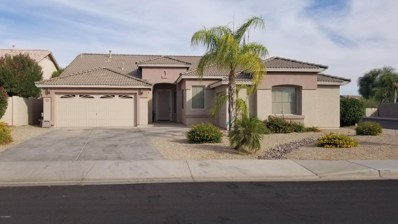 7355 W Honeysuckle Drive, Peoria, AZ 85345 - MLS#: 5775798