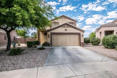 1834 E St Pauls Drive, Casa Grande, AZ 85122 - MLS#: 5775873