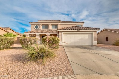 10709 E Arbor Avenue, Mesa, AZ 85208 - MLS#: 5775967