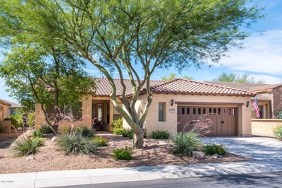 12347 W Alyssa Lane, Peoria, AZ 85383 - MLS#: 5776117