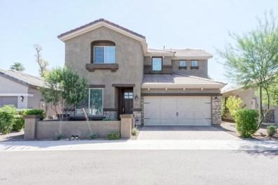 2615 N Walker Way, Phoenix, AZ 85008 - MLS#: 5776144