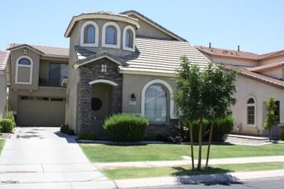 5327 E Holmes Avenue, Mesa, AZ 85206 - MLS#: 5776385